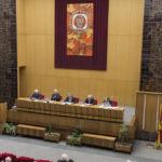 50-то Годишно собрание на МАНУ.